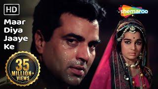 Maar Diya Jaye Ya Chod Diya Jaye | Vinod Khanna | Laxmi | Mera Gaon Mera Desh Songs | Lata