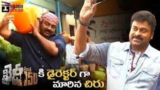 Megastar Chiranjeevi Directing VV Vinayak | Khaidi No 150 Shoot Wrap Up | Kajal | Ram Charan