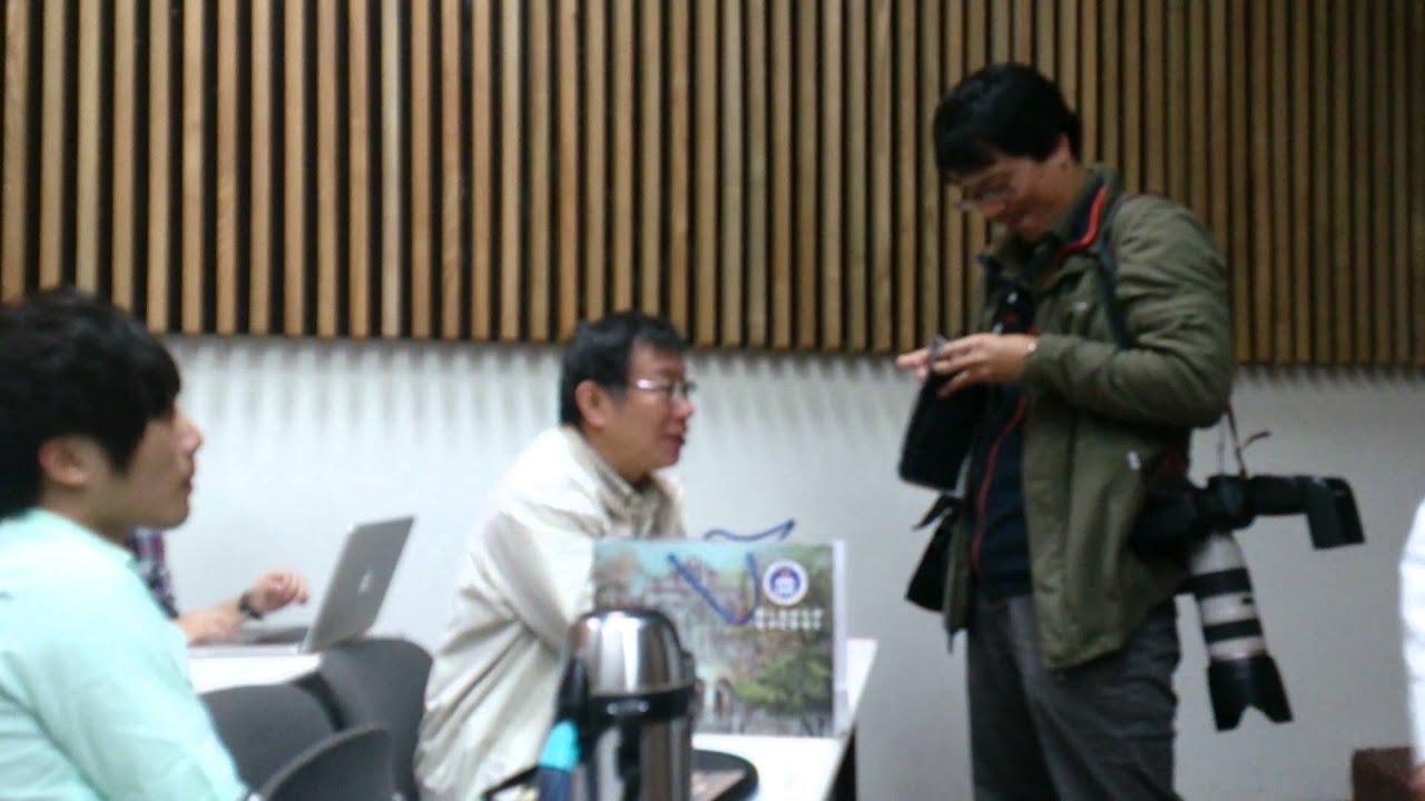 柯文哲醫師:臺大醫學院演講前 橋段 - YouTube