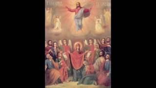 ΕΥΑΓΓΕΛΙΟ ΤΗΣ ΑΝΑΛΗΨΕΩΣ ΤΟΥ ΚΥΡΙΟΥ ΙΗΣΟΥ ΧΡΙΣΤΟΥ