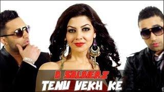 TENU VEKH KE FULL VIDEO SONG | D SOLDIERZ | NEW PUNJABI SONG 2014