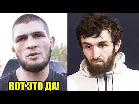 Забит Магомедшарипов НЕ ВЫСТУПИТ в Бостоне, Хабиб и Федор Емельяненко, Результаты UFC 242