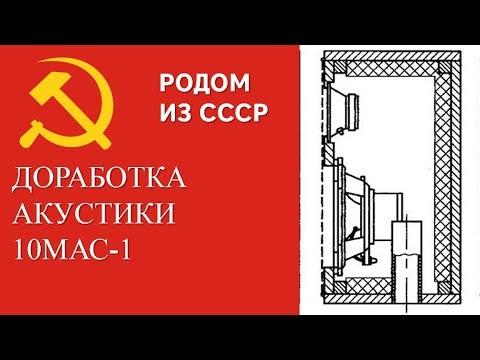 Обзор напольной акустики Aleks Legend S 90 - YouTube