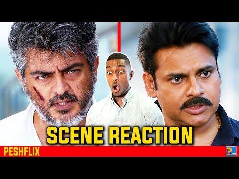Veeram vs Katamarayudu   Train Fight Scene Reaction   Ajith Kumar vs Pawan Kalyan   PESHFlix Ent