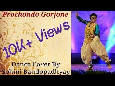 Prochondo Gorjone - Dance Performance | Classical Based | KobiPronam 2018 | By Sohini Bandopadhyay
