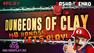 Dungeons of Clay Gameplay (Chin & Mouse Only)
