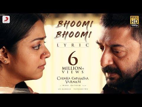 Chekka Chivantha Vaanam - Bhoomi Bhoomi Lyric (Tamil)   A.R. Rahman   Mani Ratnam   Vairamuthu