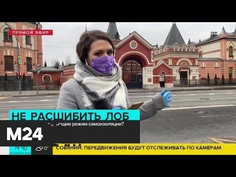 В Покровском монастыре снизилось количество прихожан - Москва 24