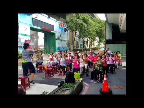 105/05/06華江社區照顧關懷據點活動影片