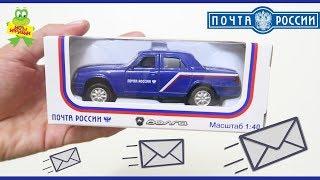 Обзор инерционной машинки Welly почта России волга