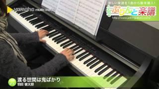 使用した楽譜はコチラ http://www.print-gakufu.com/score/detail/68226...