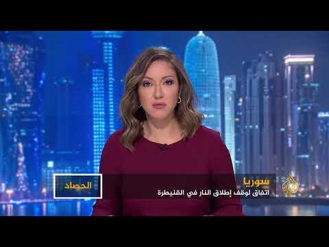 الحصاد- سوريا.. اتفاق في القنيطرة  - نشر قبل 9 ساعة