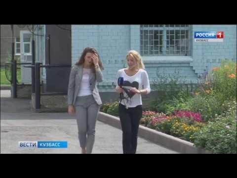 Кузбассовцев предостерегли от нового вида интернет-мошенничества