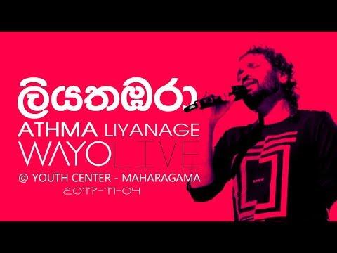 WAYO LIVE - Liyathambara by Athma Liyanage