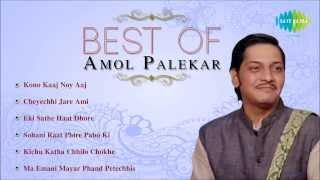 Best of Amol Palekar | Bengali Film Songs Audio Jukebox | Amol Palekar Film Songs