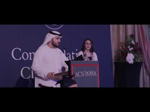 event film: ACS Doha Graduation Ceremony 2017