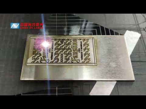 Deep Engraving Stainless Steel - OV LASER