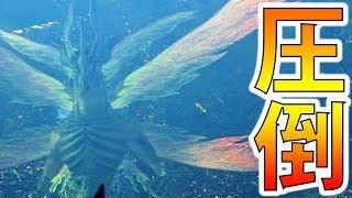 【ダクソ1/PC版】4大ボス『白竜シース』に瞬殺される男-PART25-【ダークソウル1】 thumbnail