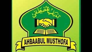 Alfa Sholallah & Allahu Allahu - Ahbaabul Musthofa