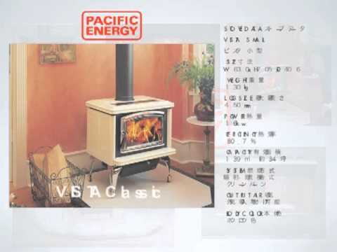 HINOKIYA STOVE /PACIFIC ENERGY ,Alderlea & True North wood stove - HINOKIYA STOVE /PACIFIC ENERGY ,Alderlea & True North Wood Stove
