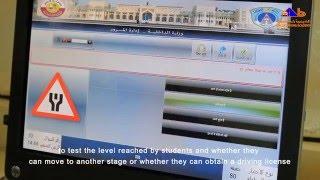 Dalla Driving Academy Qatar