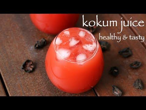 kokum juice recipe   kokam sharbat   कोकम सरबत   kokum fruit juice   kokum syrup juice
