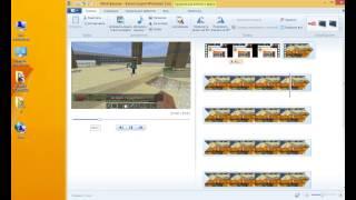 Видеоурок. Как монтировать и рендерить видео