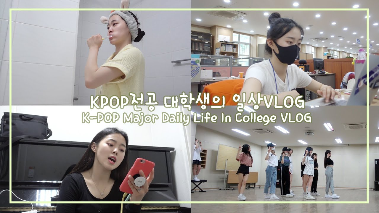 (SUB) KPOP전공 대학생의 일상VLOGㅣKPOP Major Daily Life In College VLOG