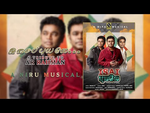 A tribute to ar rahman | birthday special song mp3