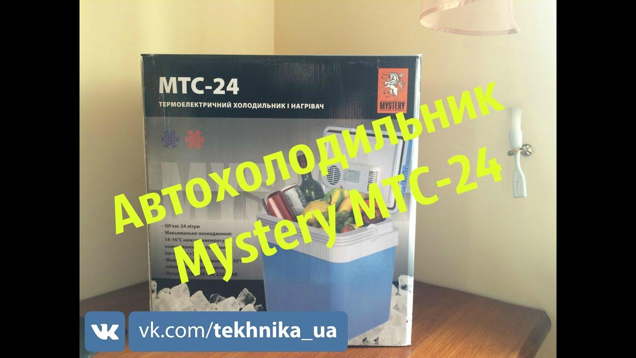 Термоэлектрический автомобильный холодильник - нагреватель MTC-16 .