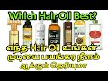 Best 7 Natural Hair Oils in Indian Market