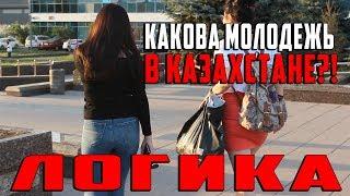 видео Самара - Астана