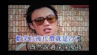 王傑 Dave Wong《原來的我(國)》Official 官方完整版 [首播] [MV]