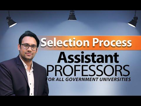 Assistant Professors की चयन प्रक्रिया
