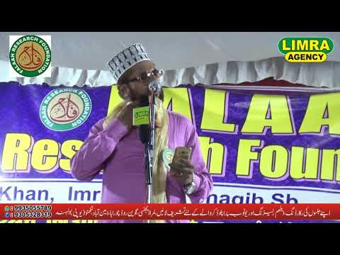 Kaleem Danish Kanpuri 30 June 2018 Haleem Inter College Kanpur HD India