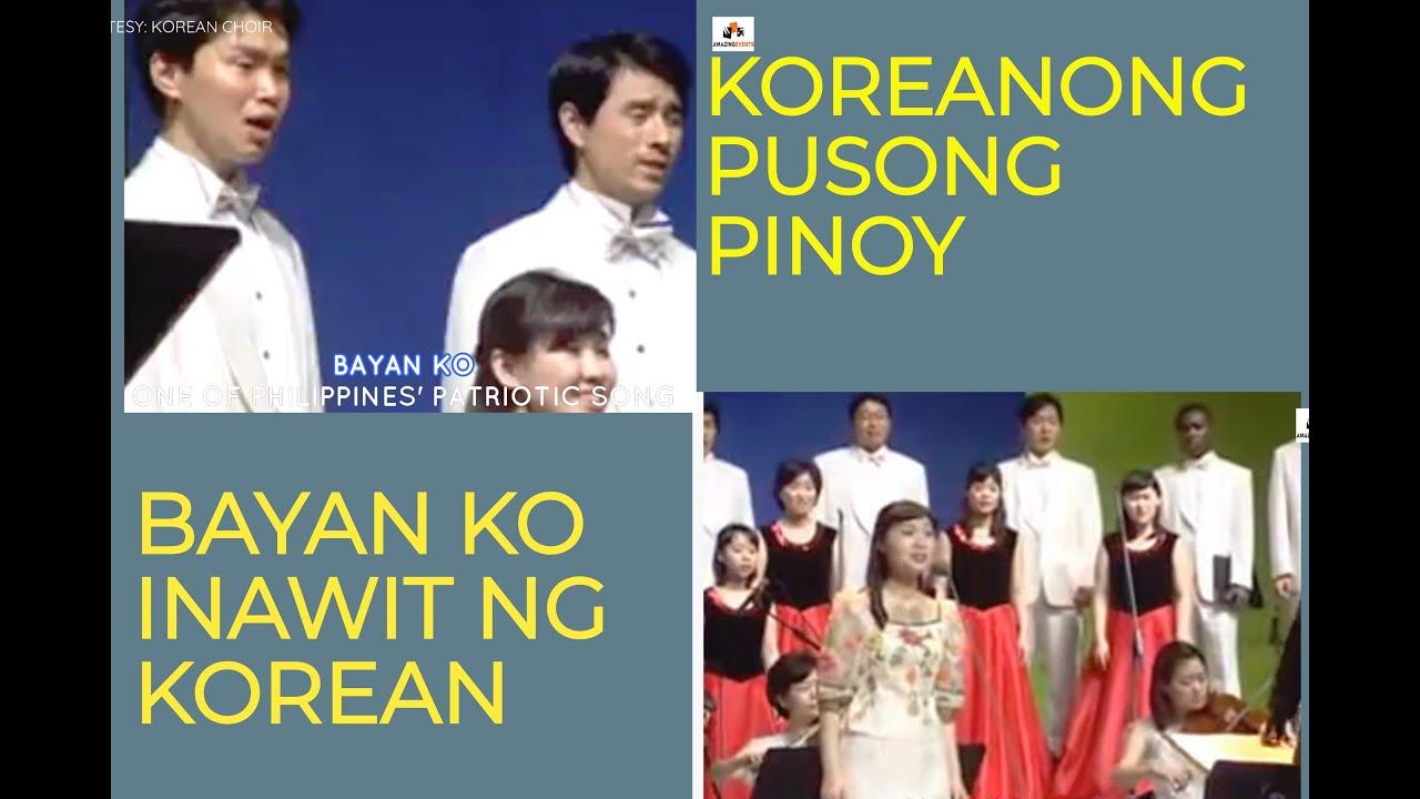 BAYAN KO - KOREAN CHOIR| MGA KOREANONG PUSONG PINOY| BAYAN KO PATRIOTIC SONG FOR CHORALE COMPETITION