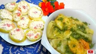 2 Пикантных закуски из перца с чесноком и сыром НА ПРАЗДНИЧНИЙ СТОЛ.Ну очень вкуно!