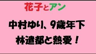 「花子とアンのページ」へはここをクリック ↓ http://plaza.rakuten.co....