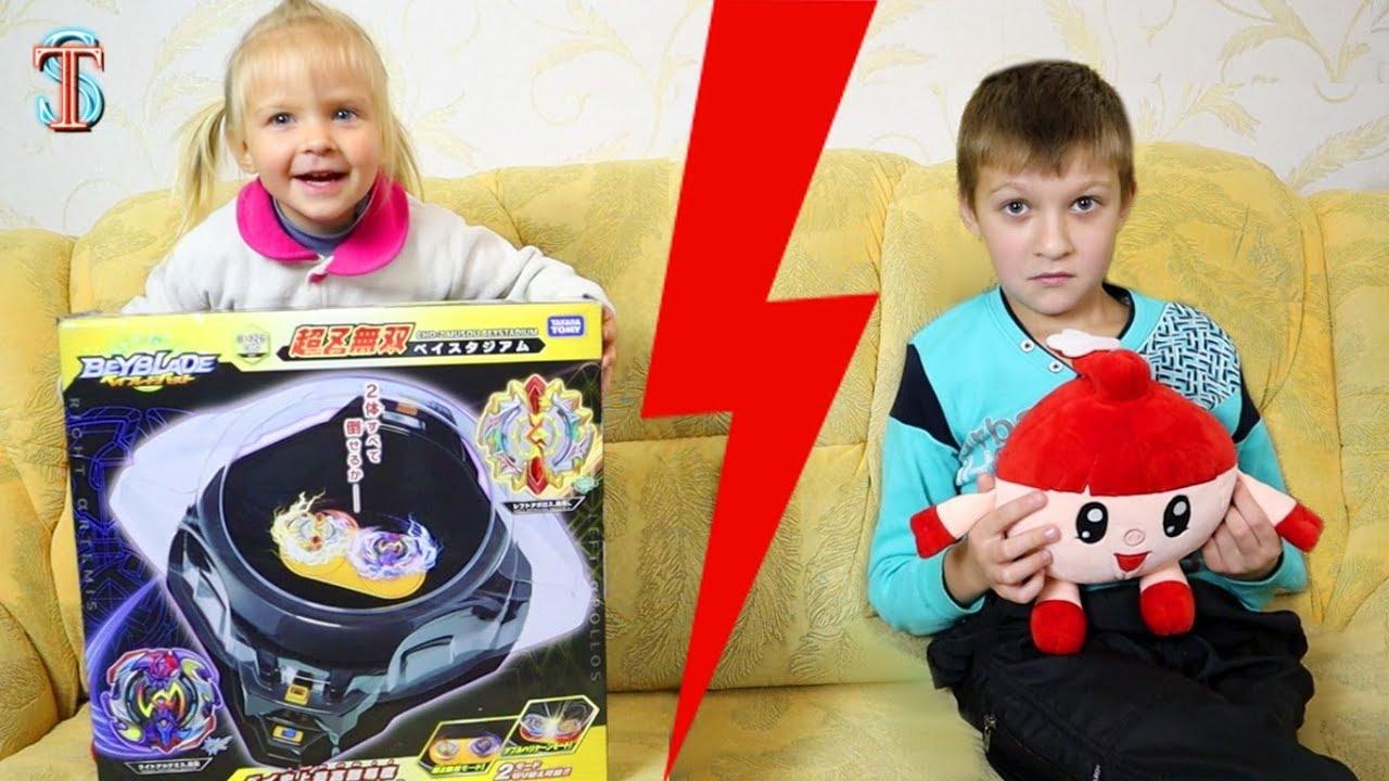 Дети НЕ ПОДЕЛИЛИ подарки ????! Тима ТАЙНО заказал новую Бейблейд Арену! Мама РАССЕРДИЛАСЬ ????