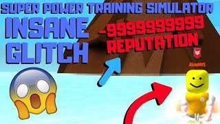 Super Power Training Simulator | INFINITE REPUTATION GLITCH! (Roblox)
