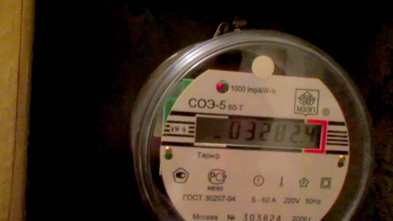 инструкция на двухтарифный электросчетчик меркурий 200