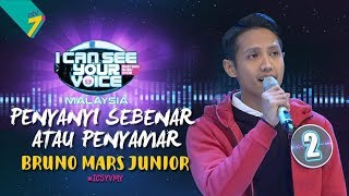 Penyanyi Sebenar Atau Penyamar - Bruno Mars Junior | #ICSYVMY