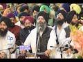 JIS MILTE RAM LIV LAGGIBhai Manpreet Singh Ji Kanpuri