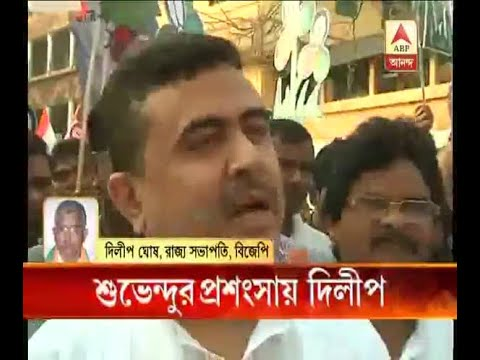 Dilip Ghosh praises highlighting Nandigram incident, transport minister Suvendu Adhikari i