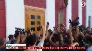 Штурм міськради Одеси