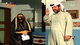 المسلسل القطري جميلة - الحلقة 4