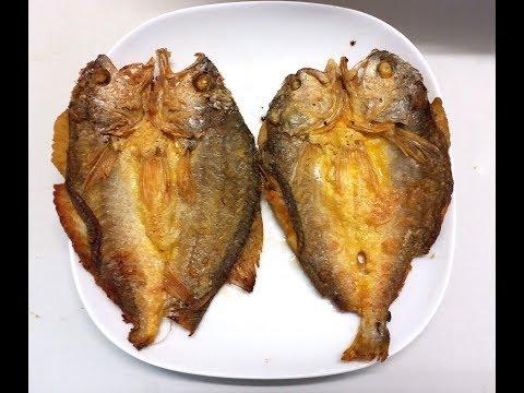 【20無限】 : 簡易開邊煎黃花魚 Fried yellow croaker