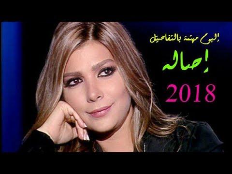 كتاب bring up genius مترجم للعربية