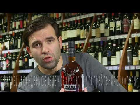 Шотландский виски Dalmore (Далмор) - рекомендации кависта.
