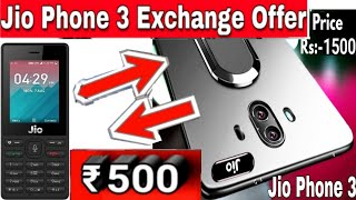Jio Phone 3 EXCHANGE OFFER ।। Unboxing Jio Phone 3 ।। Price ₹1500 ।। Camera 📷 25MP ।। Ram 4GB